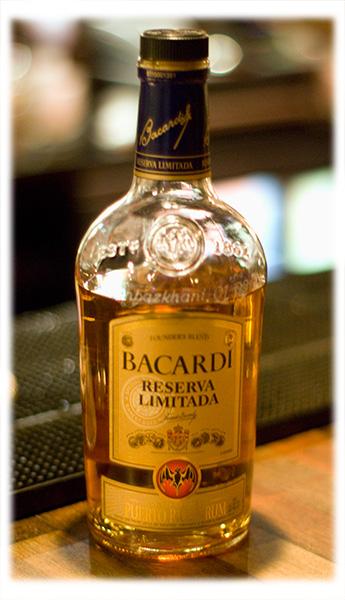 Bacardi Reserva Limitada